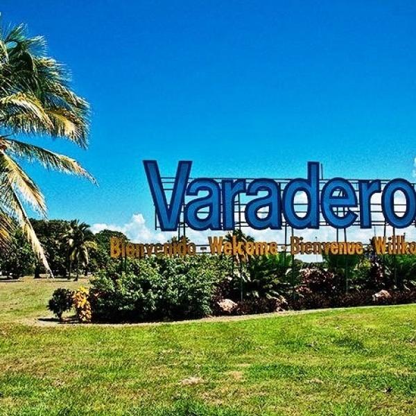 Почивка Нова Година в Куба - великолепен Варадеро -