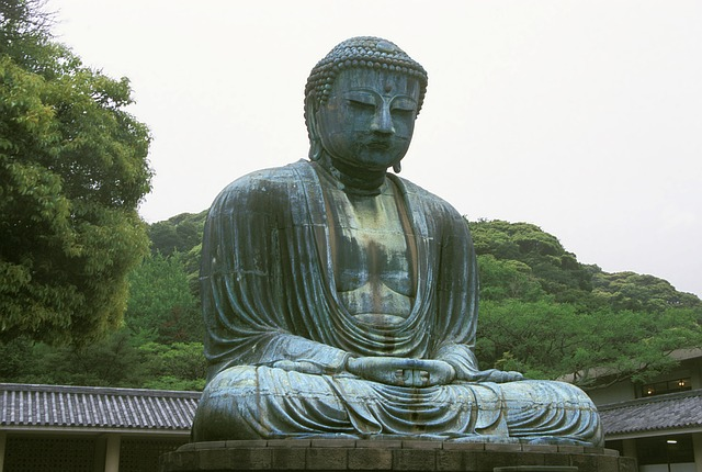 екскурзия до япония